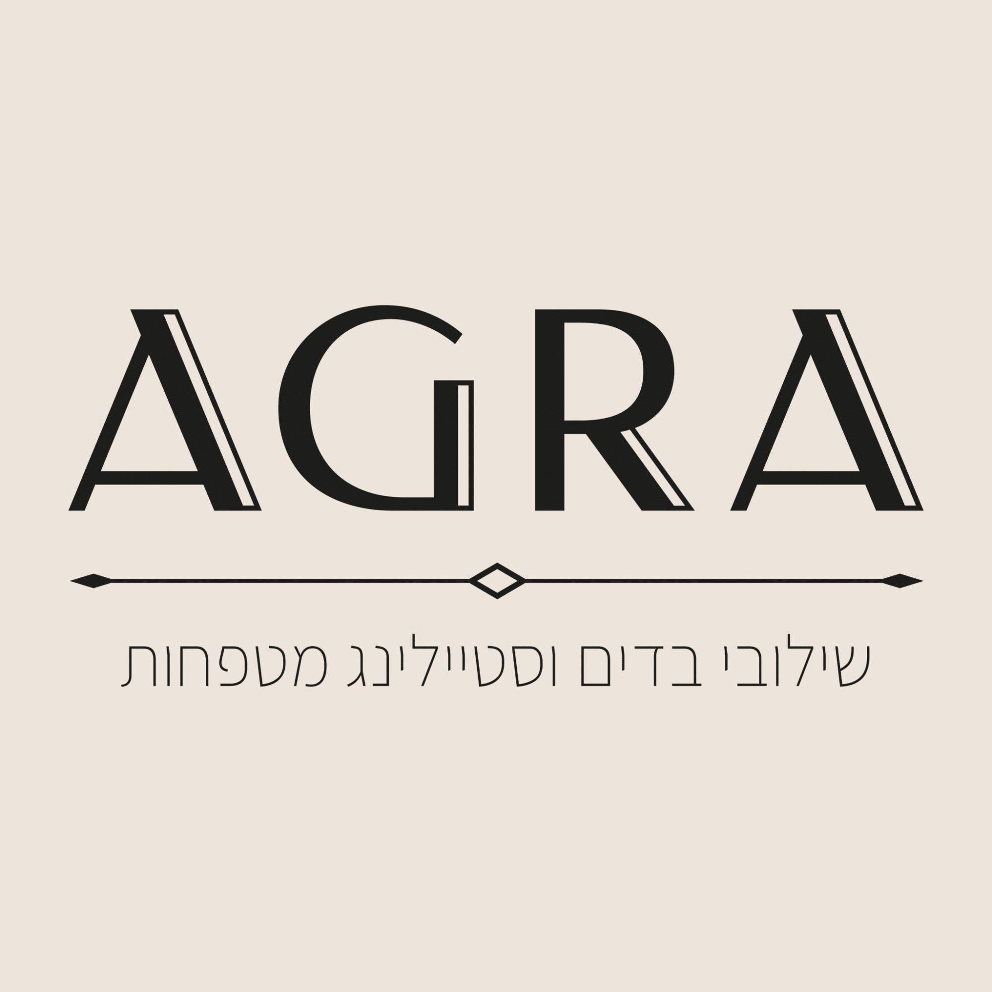 אגרא - AGRA