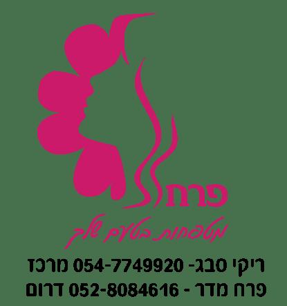 פרח מטפחות